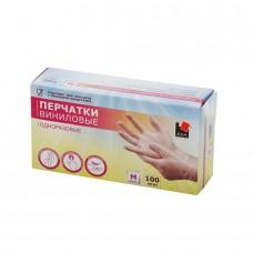 Перчатки виниловые одноразовые 100 шт размер M