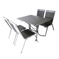 Комплект складной мебели Кенингсберг