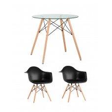Обеденный комплект (1+2) стол + 2 кресла