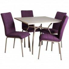 Обеденный комплект (1+4) ЛДСП стол + 4 стула Каре (эмаль)