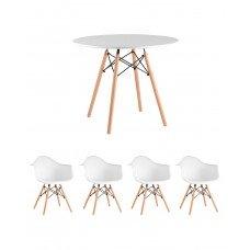 Обеденный комплект (1+4) стол + 4 кресла