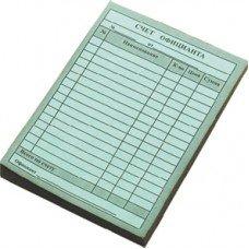 Счет официанта 50 листов 140х100 мм двойной [СО-8]