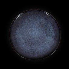 Тарелка мелкая «Corone Celeste» 223 мм синий